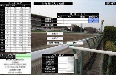 master_horse01.jpg